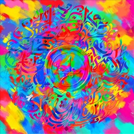 Alchemy EP 54231dc6ed36a 450x450