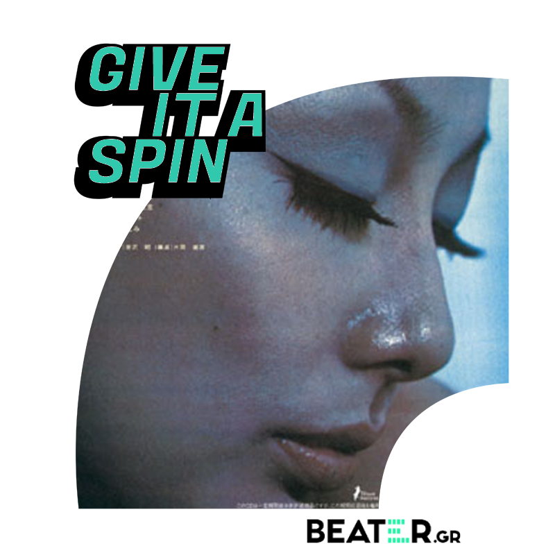 GIVEITASPIN COVER 800